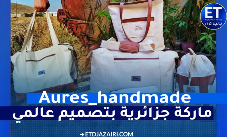 صورة Aures_handmade ماركة جزائرية بتصميم عالمي
