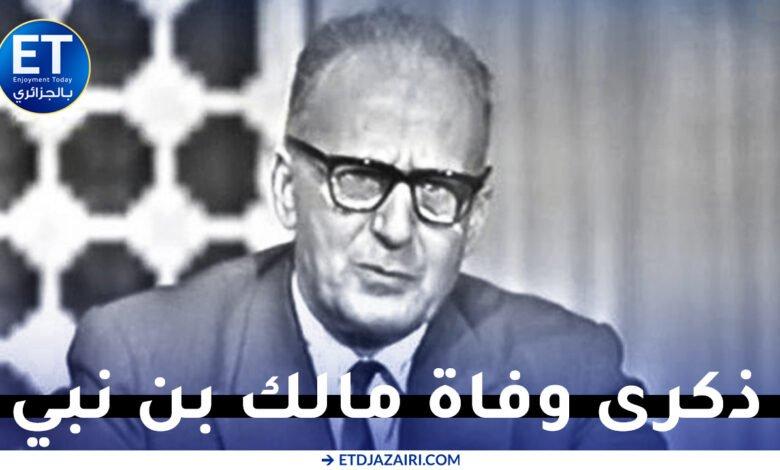 """صورة ذكرى وفاة المفكر الجزائري """" مالك بن نبي """" ( 1905-1973 ) Malek Bennabi"""