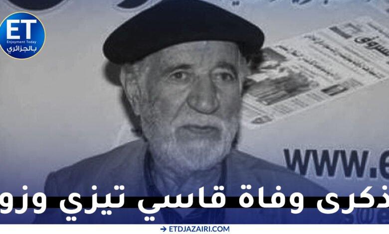 """صورة ذكرى وفاة الفنان الكوميدي القدير """" قاسي تيزي وزو """" (2014-1931) Kaci Tizi Ouzou"""