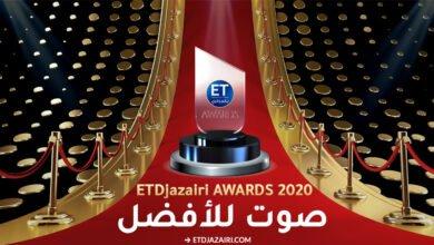 صورة جوائز إيتي بالجزائري ET Awards 2020 .. صوت للأفضل