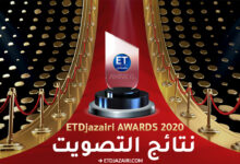 صورة الجمهور يختار الأفضل في جوائز إيتي بالجزائري ET Awards 2020