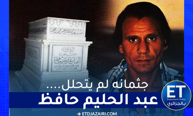 صورة جثمانه لم يتحلل….عبد الحليم حافظ