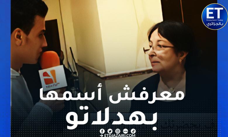 """صورة صحفي كان يجهل اسم الفنانة سميرة عبدالعزيز """"بهدلاتو""""…"""