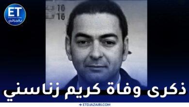 صورة الممثل الراحل كريم زناسني في ذكرى وفاته الثالثة عشر