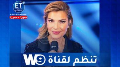 صورة الفنانة والممثلة الجزائرية زهرة حركات تنظم لقناة فرنسية