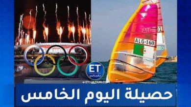 صورة لا جديد يذكر ولا قديم يعاد … أولمبياد طوكيو للنسيان بعد اليوم الخامس