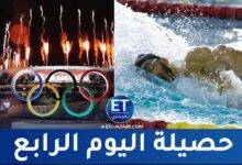 صورة سقوط حر للجزائريين في أولمبياد طوكيو. الإخفاق يتواصل بعد اليوم الرابع