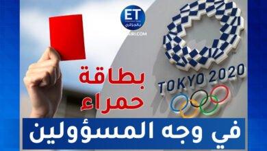 صورة بطاقة حمراء في وجه المسؤولين عن الرياضة الجزائرية… مخلوفي رحل فأين المفر؟